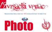 The Wreath of Vrsac through the lens 2016