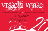 "The 20th anniversary opening of the International Folklore Festival ""The Vrsac Venac"""